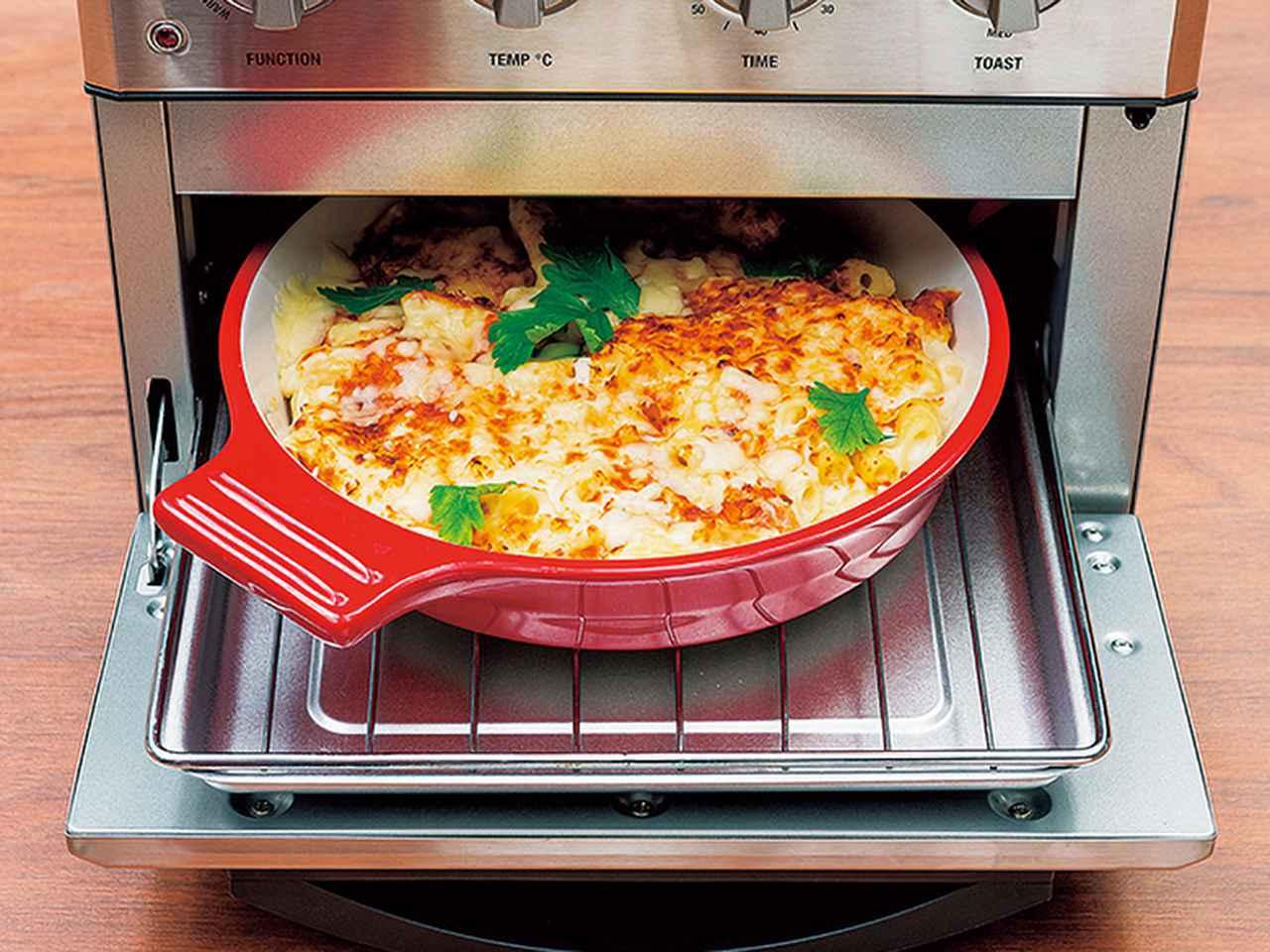 画像2: 【クイジナートのオーブントースター】ヘルシー&効率的な熱風調理を可能にした「TOA-28J」