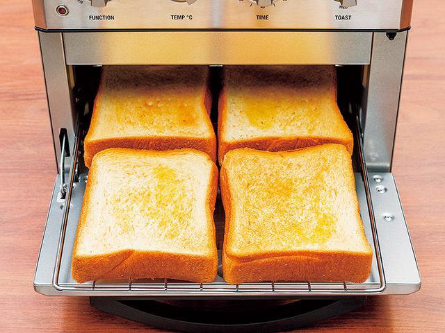 画像1: 【クイジナートのオーブントースター】ヘルシー&効率的な熱風調理を可能にした「TOA-28J」