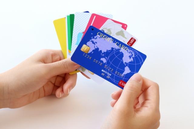 画像: スマートEXの登録にはクレジットカードが必要