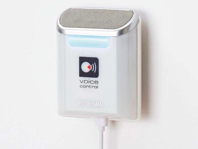 画像: 音声操作リモコン