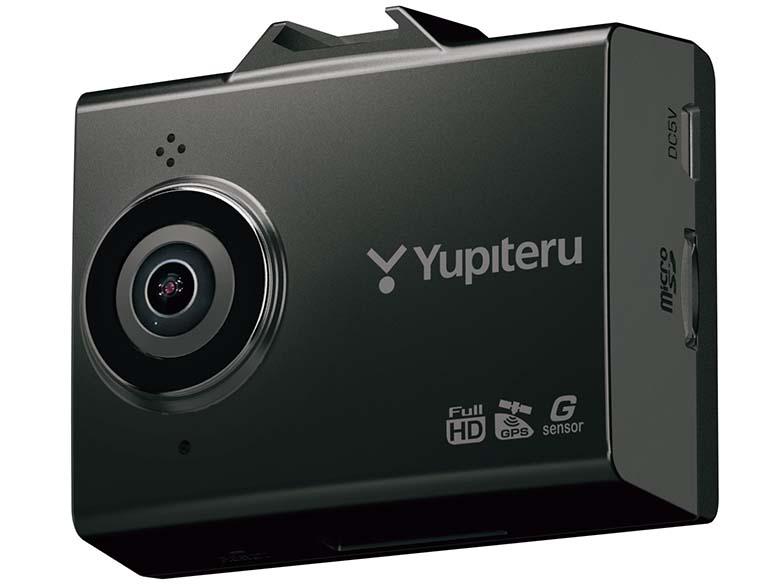 画像1: ユピテル SN-TW9500d