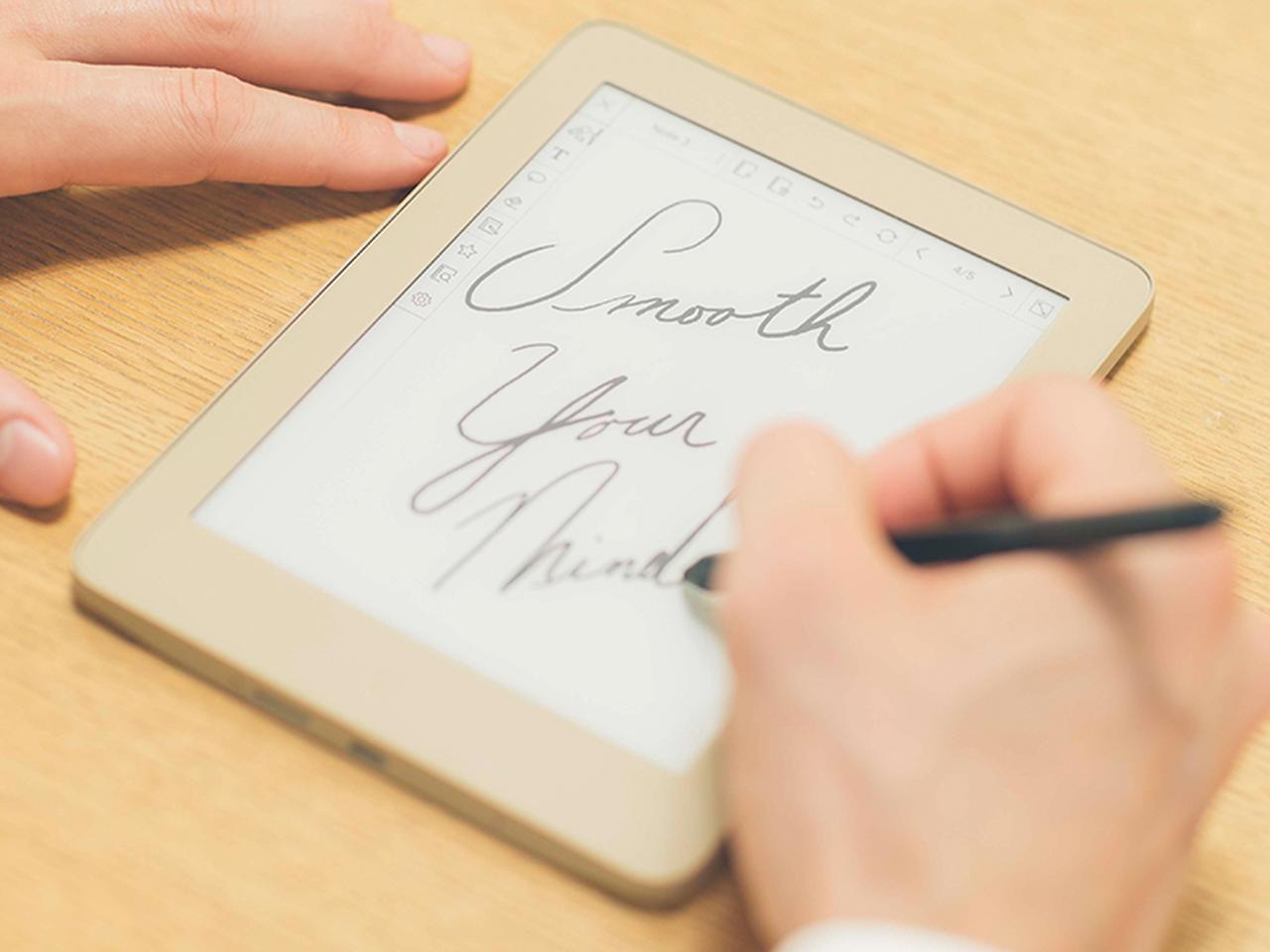 画像: 紙に書くような滑らかな書き心地を実現した電子ペーパーディスプレイ採用の電子ノート