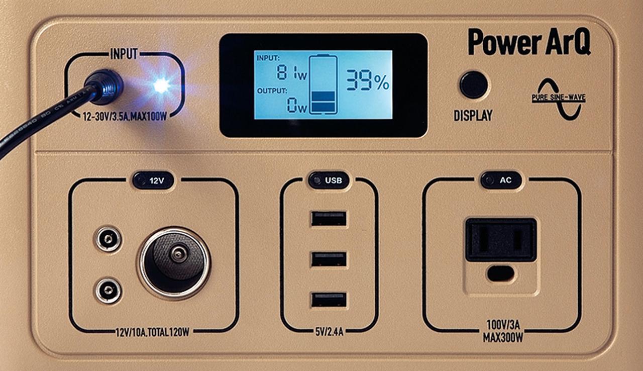 画像: 充電端子、出力端子、バックライト付きインジケーターを正面に配置。電池残量、充電・出力電力が常時表示 されていて、状況把握が楽。