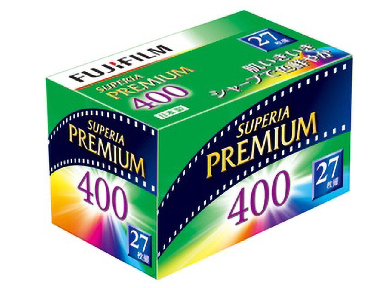 画像: 未使用フィルムの使用期限は?保存は「冷蔵庫」がおすすめ!