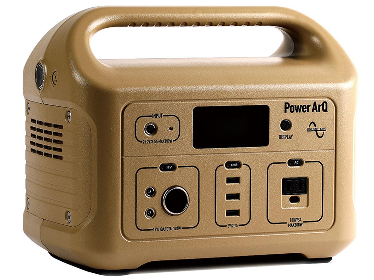 画像: 機程度の大きさで、626ワット時のバッテリーを内蔵する。充電しながら使うこともでき、複数台を並列接続することも可能。