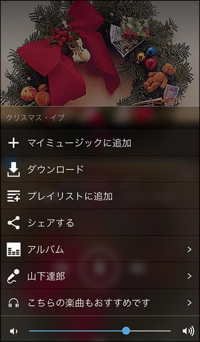 画像2: 【Amazonプライムの無料特典】音楽・動画だけじゃない!画像保存サービスや毎月1冊本が無料