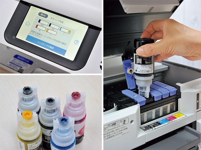 画像: インク切れのサインが出たらボトルで注入。先端の形で種類を選別しているため、色を間違える心配なし。