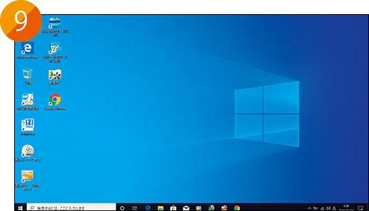 画像13: 【1月14日まで】Windows7の延長サポート終了!10への乗り換え「最終」案内はコチラ