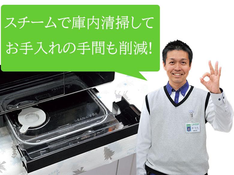 画像: タンクに水を入れれば、スチームを使った温めや調理が可能。