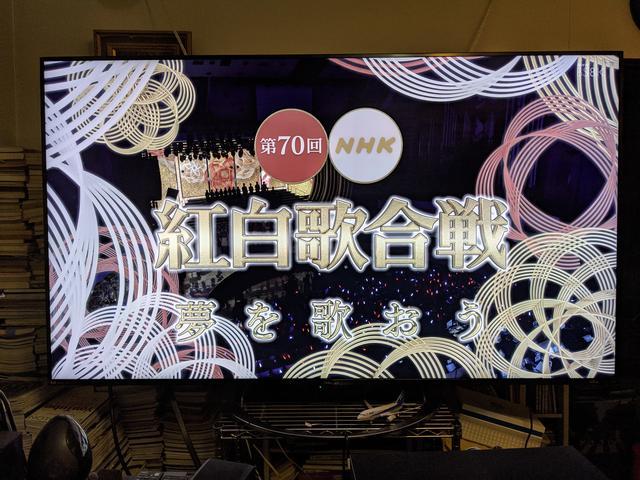 画像: シャープの80型8Kテレビ「8T-C80AX1」で、紅白をBS8K、BS4K、地上波2Kと比較(筆者の事務所で撮影)。