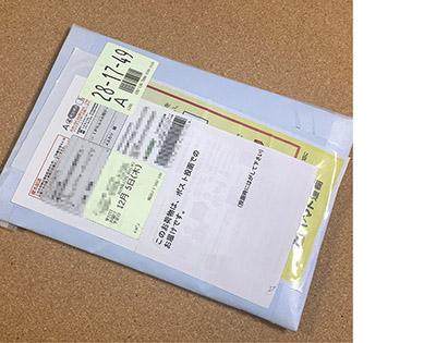 画像1: 商品が届いたら中身を確認して、出品者を評価すれば取引完了