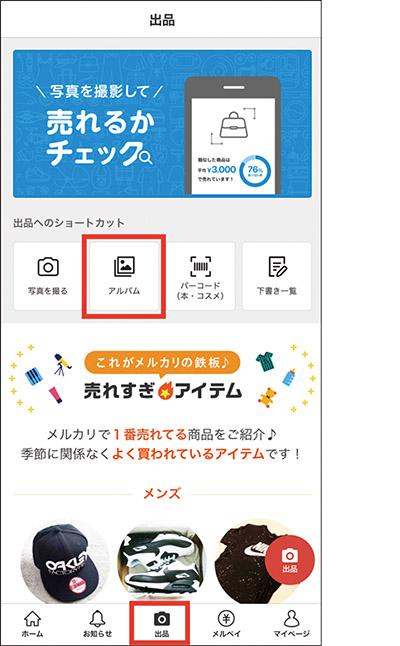 画像1: 商品が見やすい写真を掲載し、詳細な説明文で購入率アップ!