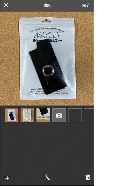 画像2: 商品が見やすい写真を掲載し、詳細な説明文で購入率アップ!