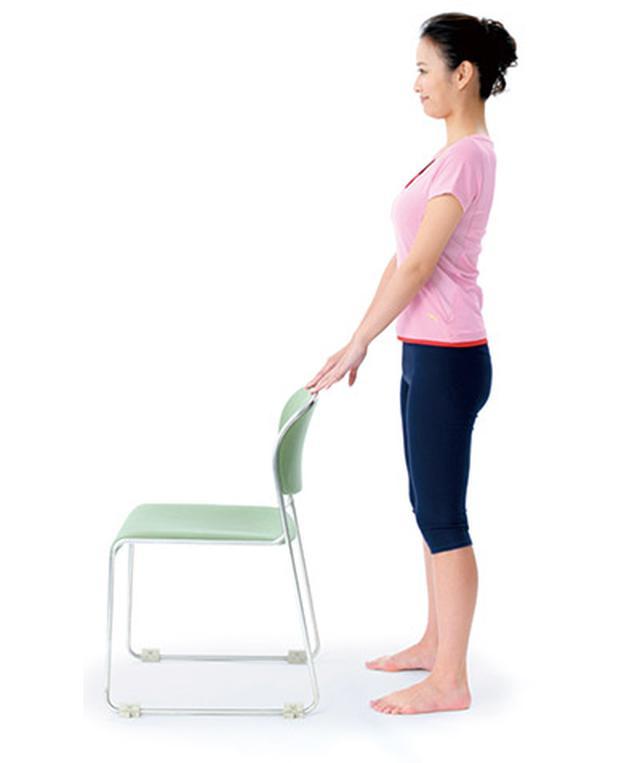 画像11: 1日5分!筋肉と骨を鍛えて若返る 「スクワット」と「かかと落とし」のやり方