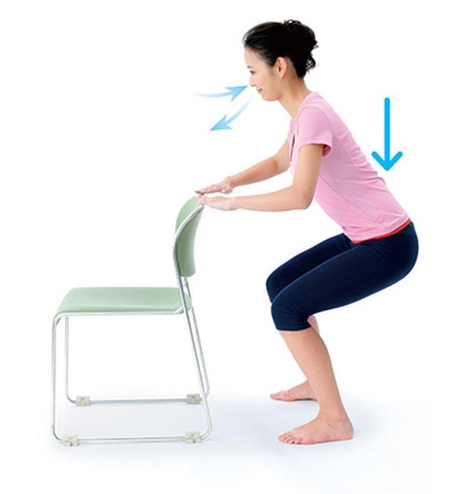 画像6: 1日5分!筋肉と骨を鍛えて若返る 「スクワット」と「かかと落とし」のやり方