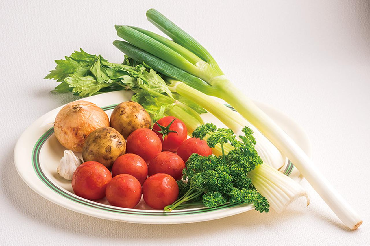画像1: 作り方は7つの野菜を水だけでコトコト煮るだけ