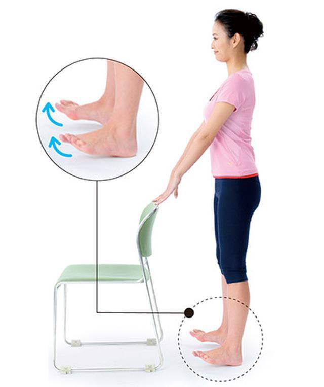 画像12: 1日5分!筋肉と骨を鍛えて若返る 「スクワット」と「かかと落とし」のやり方