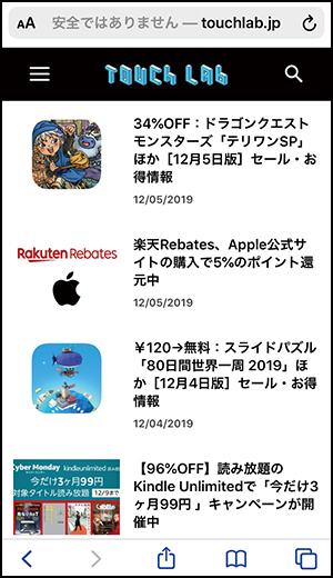 画像11: 【スマホ初心者におすすめ】無料で楽しめるゲームアプリ7選