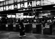 画像: 東急百貨店東横店が85年の歴史に幕を下ろします。「85年分の東横総決算」第1弾スタート!