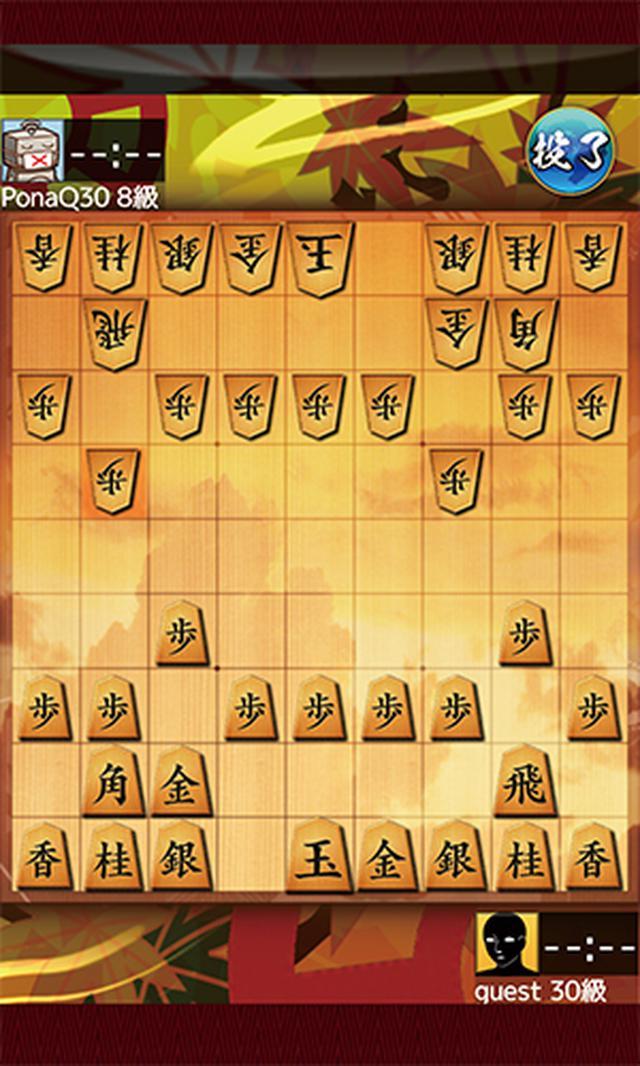 画像7: 【スマホ初心者におすすめ】無料で楽しめるゲームアプリ7選