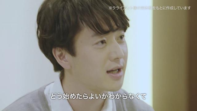 画像: Gabaの無料体験レッスン【英会話初心者編】 youtu.be