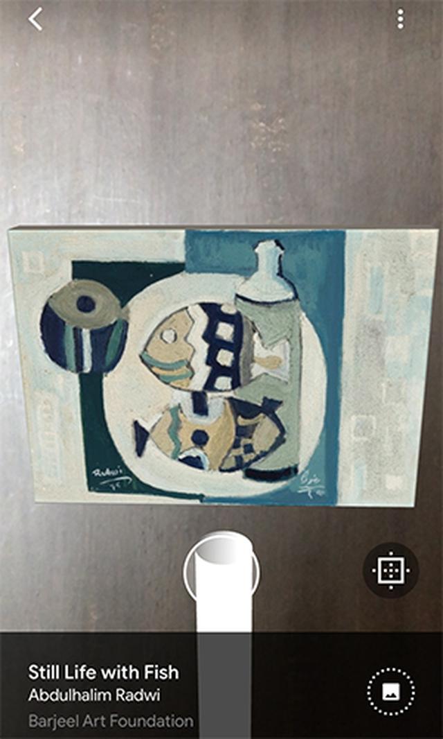 画像4: スマホで国宝・国内外の美術品を鑑賞できるおすすめアプリはコレ!