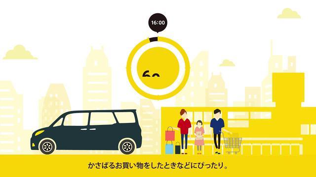 画像: タイムズカーシェア ご利用方法動画 youtu.be