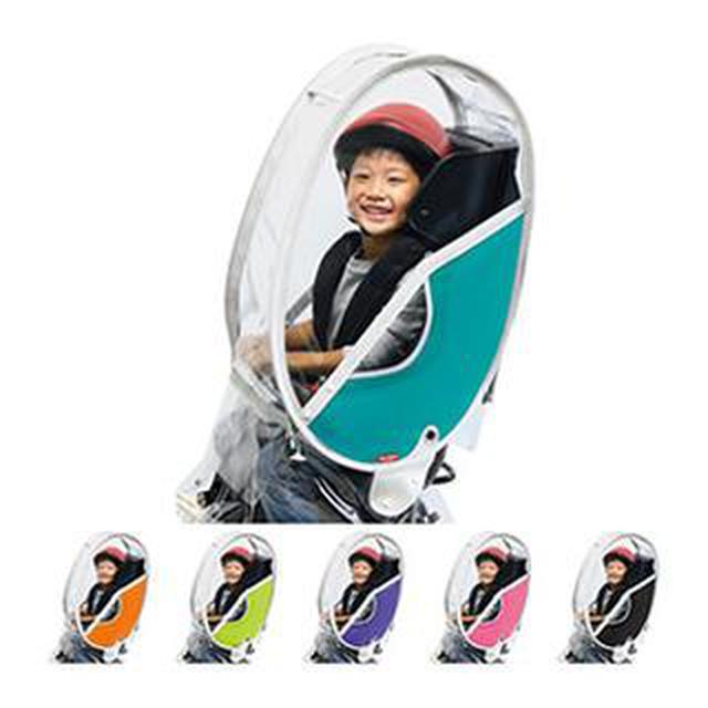画像2: 子供乗せ自転車の【人気レインカバー】おすすめ10選 つけっぱなしもOK!