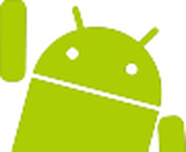 画像1: Androidスマホのフォント・表示サイズの変更方法
