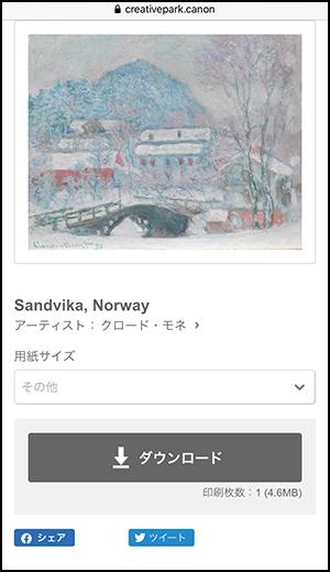 画像6: スマホで国宝・国内外の美術品を鑑賞できるおすすめアプリはコレ!