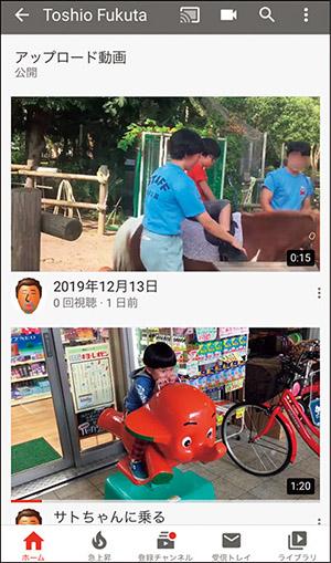 画像: ユーザーが撮影した動画を投稿・共有するのが本来の役割。自分のアカウントでアプリ上部の「カメラ」マークをタップすれば、スマホ内の動画をアップロードできる。