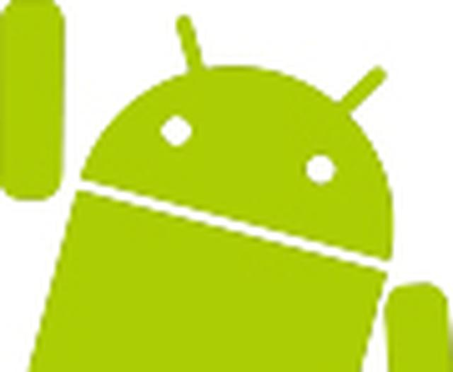 画像1: 【Androidのパケ代】使い過ぎを防ぐためのベストな方法とは?