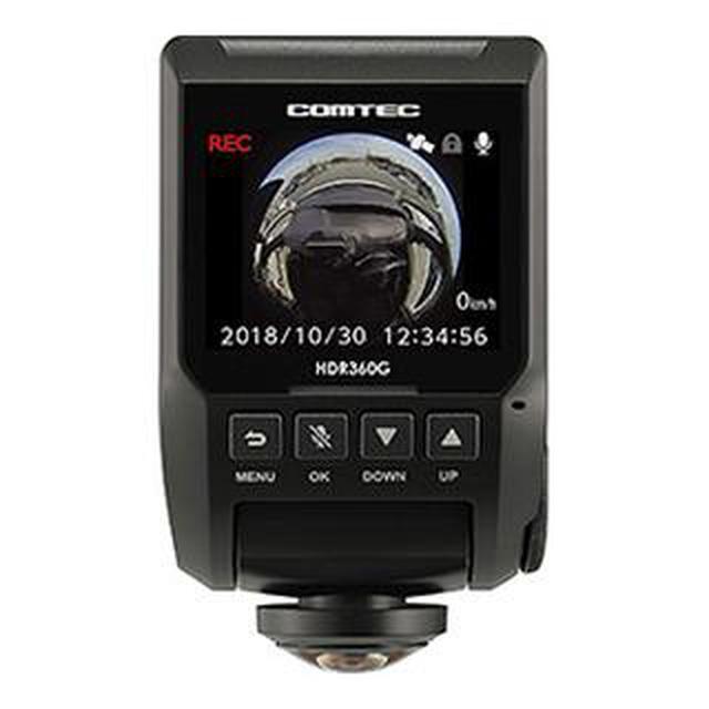 画像2: 【ドライブレコーダー】前後2カメラ型と360度カメラ型の違いは?撮影範囲・コスト・取り付けで比較!