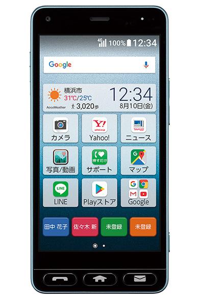 画像13: 【2020最新】Androidスマホの選び方 主要メーカーとブランドの特徴は?格安スマホとは?