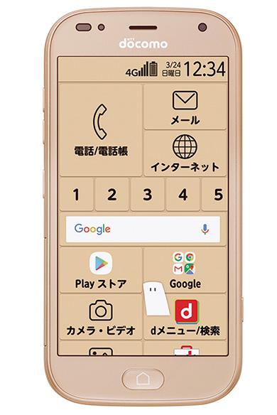 画像11: 【2020最新】Androidスマホの選び方 主要メーカーとブランドの特徴は?格安スマホとは?