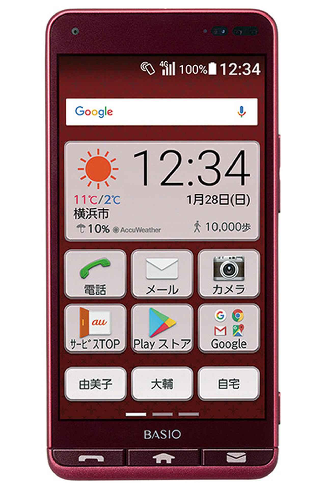 画像12: 【2020最新】Androidスマホの選び方 主要メーカーとブランドの特徴は?格安スマホとは?