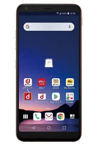 画像10: 【2020最新】Androidスマホの選び方 主要メーカーとブランドの特徴は?格安スマホとは?