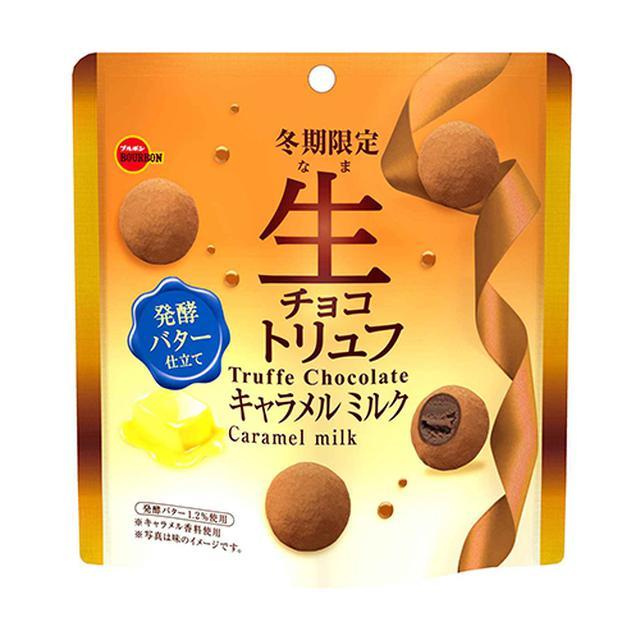 画像: 「生チョコトリュフキャラメルミルク」の商品概要
