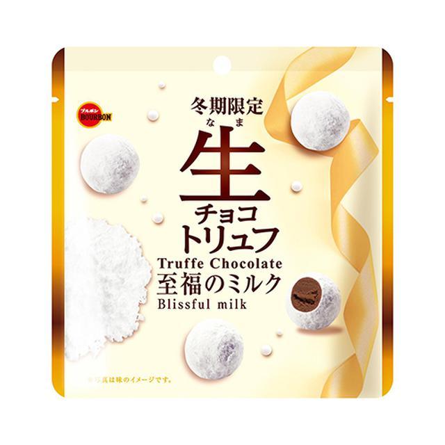 画像: 生チョコトリュフ至福のミルク