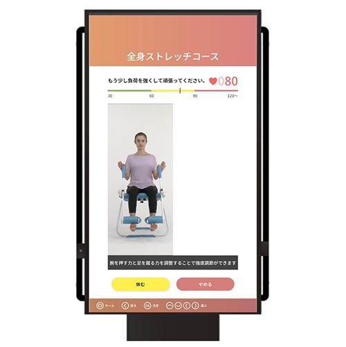画像: 運動(ホームフィットネス) フィットネス初心者の女性や高齢者の方向けのトレーニングプログラムとマシーンを開発し、ミラーがユーザーの動きを見守る。ファミリーイナダより発売しているウェアラブルアクティブメジャー(別売)を装着することでトレーニング中の心拍数を計り、ミラーがアドバイス。