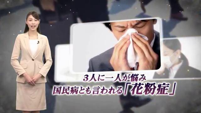 画像: JAPOC紹介動画 youtu.be