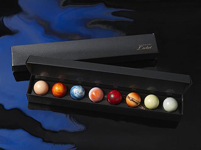 画像: 「惑星の輝き」