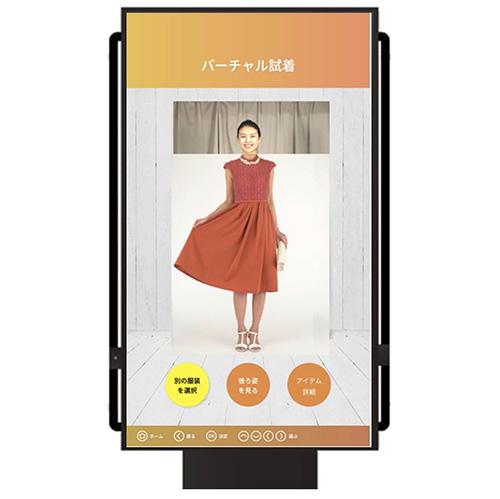画像: ファッション(バーチャル試着) ユーザーが入力した情報に基づいてその方に合ったファッションをAIがレコメンドする世界初のバーチャル試着技術を搭載。家の中で試着ができるので、様々なコーディネートを楽しむことができる