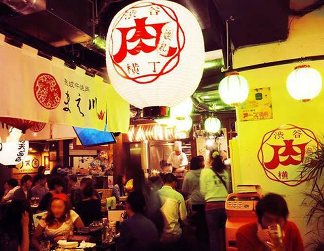 画像: 渋谷肉横丁とは