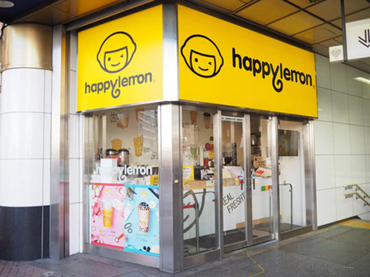 画像: 第4位 「 happylemon 」