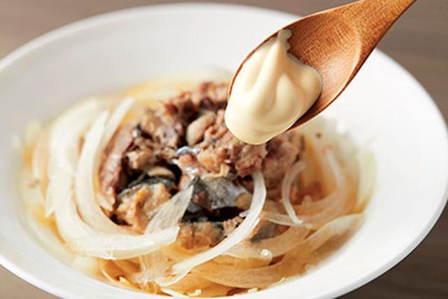 画像: 【ポイント】 味付けは、マヨネーズを加えたり、ソースに変えたりしてもよい。ゴマ油、オリーブ油をかけてもよい。