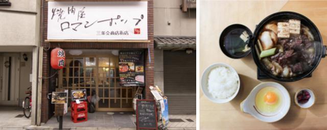 画像2: 【サブスク】定額制ランチ「オールウェイズランチ」が大阪に続き京都エリアでもサービス開始!