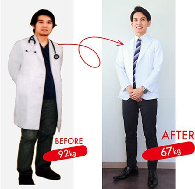 画像: 自身が考案したダイエット法を実践し、25kgの減量に成功!