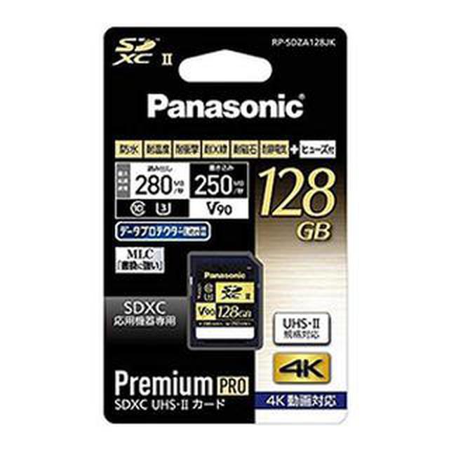 画像3: 【SDカードの種類】違いは大きさやスピード、容量にあり。動画やビデオカメラに適しているのは?
