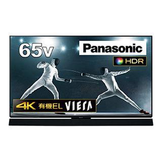画像1: 4Kテレビのおすすめは?サイズ別(65~70V型)比較はコチラ!